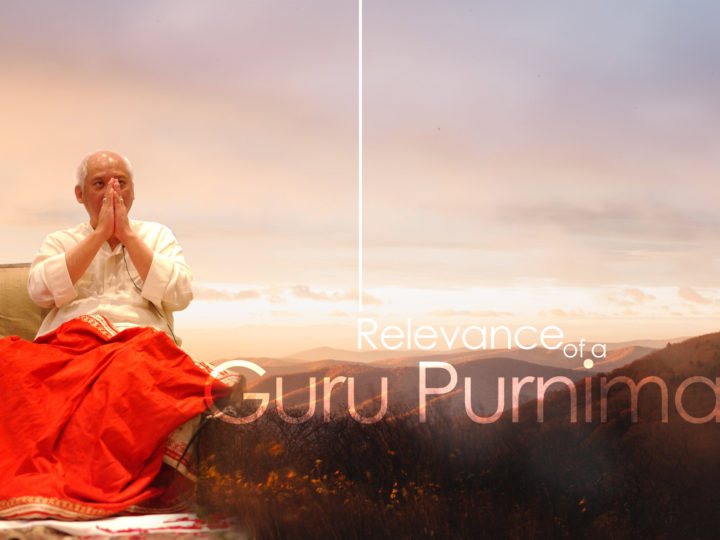 Relevance of a Guru Purnima