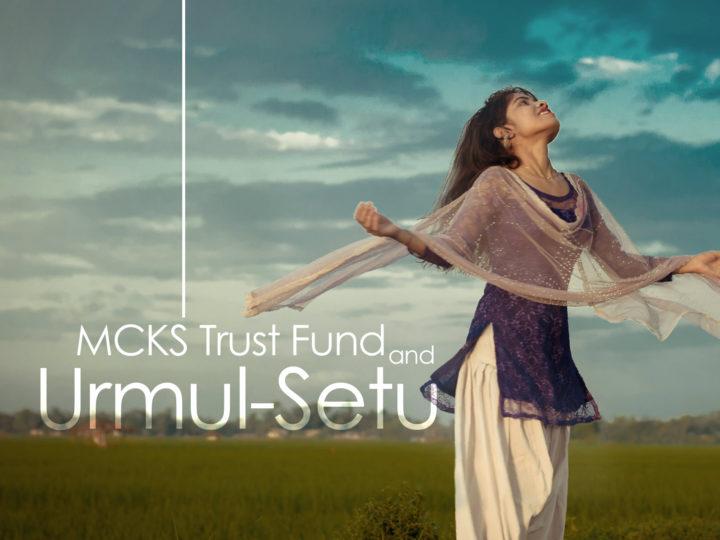 MCKS Trust Fund & Urmul-Setu